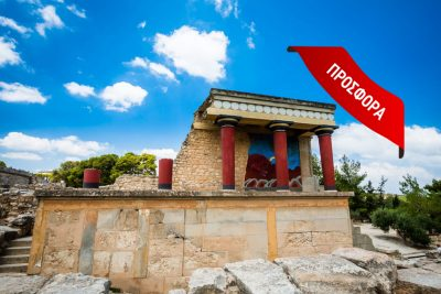 61755861 - knossos palace, crete island, greece. detail of ancient ruins of famous minoan palace of knossos.